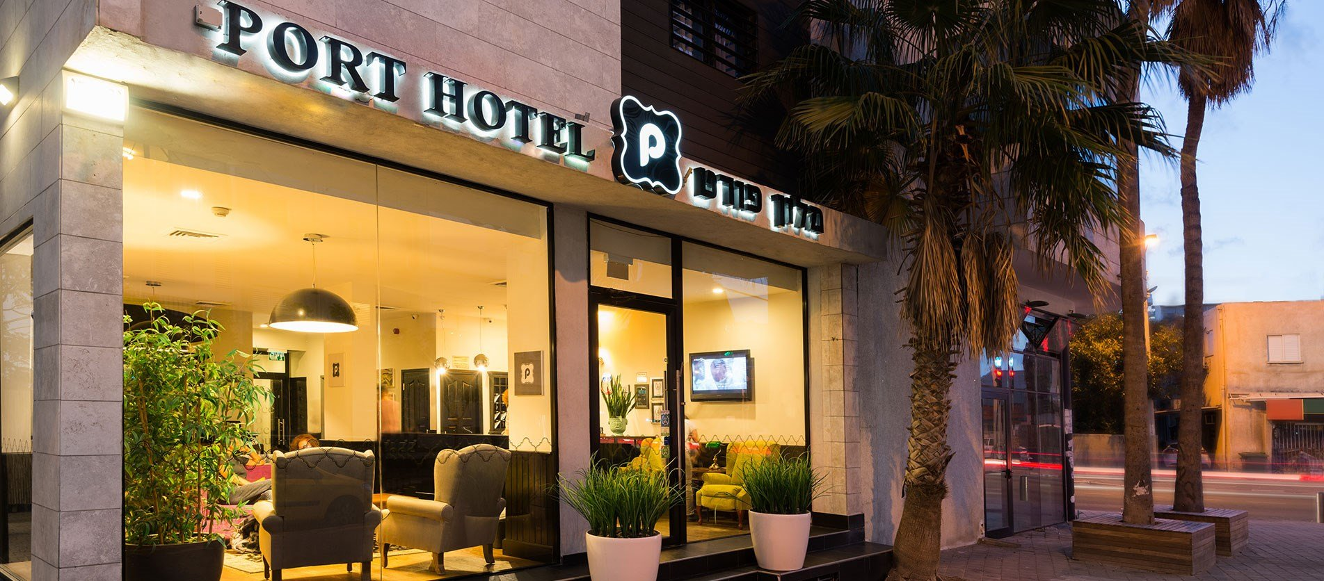 Port hotel tlv boutique hotel tel aviv for Boutique hotel israel